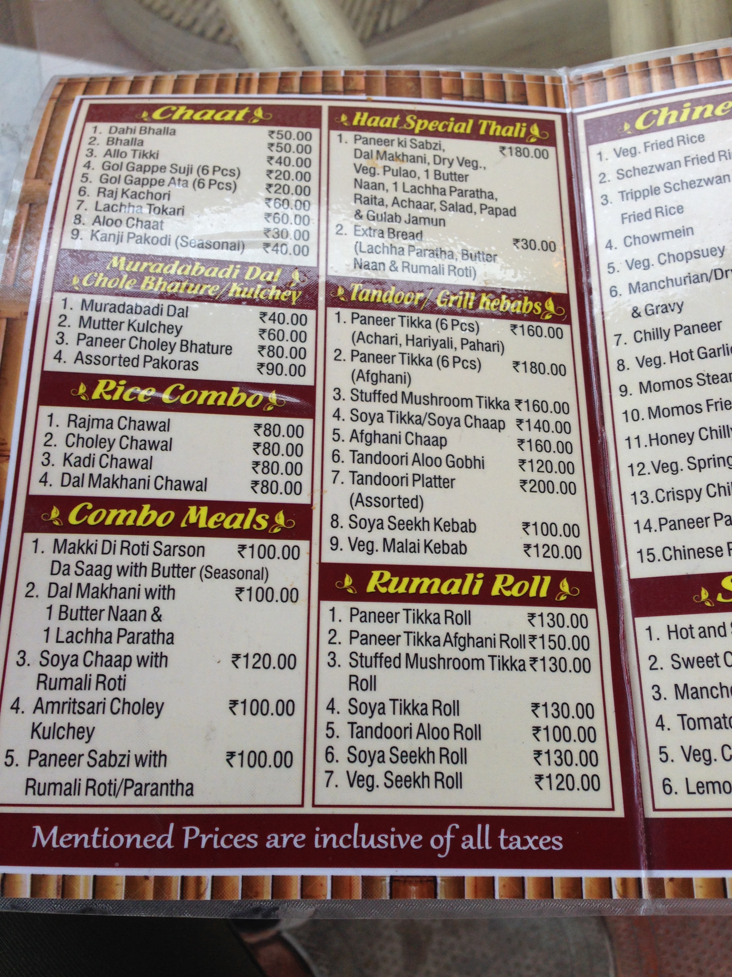 Indian Restaurant Main North Road